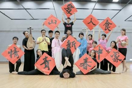 Taiwan Youth Ambassadors Collide Chinese Opera, Contemporary, Classic Dance at USC
